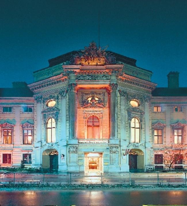 Palais Auersperg / Wiener Residenzorchester