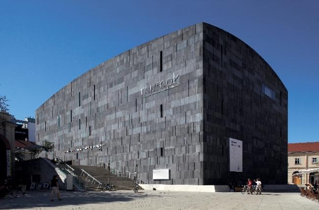 mumok / mumok - MuseumsQuartier Wien