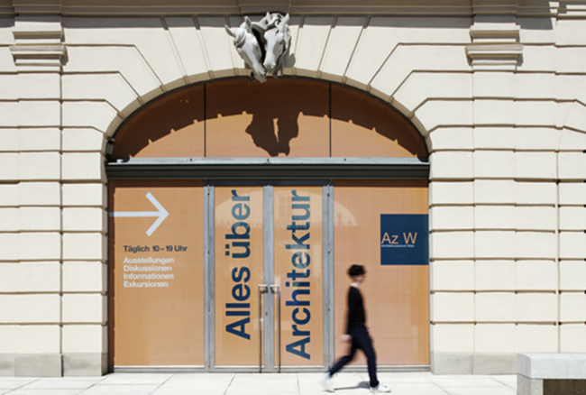 AzW Aussenansicht / Architekturzentrum Wien - Az W