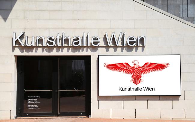 """Hausansicht """"Kunsthalle Wien MuseumsQuartier"""" / Kunsthalle Wien"""