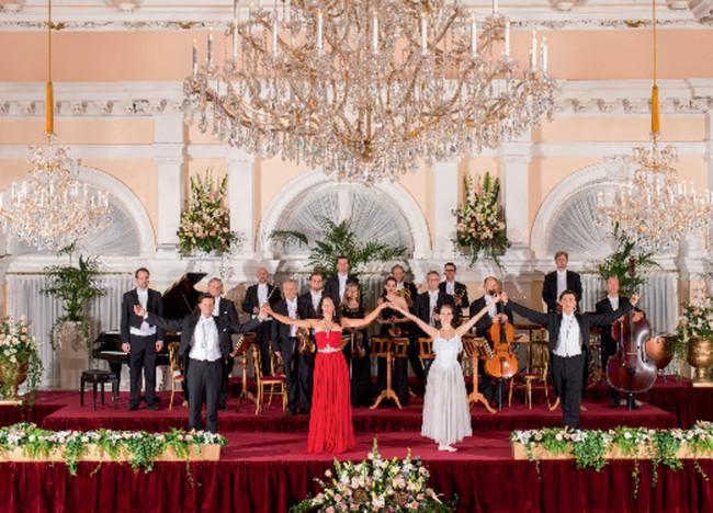 Strauss & Mozart Konzerte im Kursalon Wien